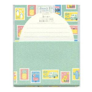 古川紙工 夏限定 今日のお手紙 レターセット【切手】 LLL381【あす楽対応】