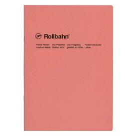 【DELFONICS/デルフォニックス】ロルバーンノート B5【ライトコーラルピンク】 500051-561 【あす楽対応】