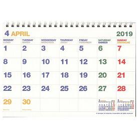 【etranger di costarica/エトランジェ・ディ・コスタリカ】A5カレンダー 卓上 <2019年4月から2020年3月対応> CLT43-A-04 【あす楽対応】