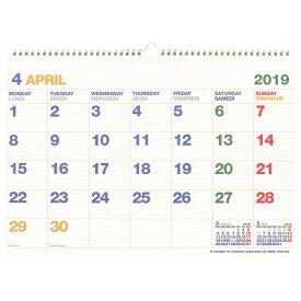 【etranger di costarica/エトランジェ・ディ・コスタリカ】A3カレンダー 壁掛け <2019年4月から2020年3月対応> CLK43-A3-01 【あす楽対応】