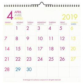 【etranger di costarica/エトランジェ・ディ・コスタリカ】LPカレンダー 壁掛け【フルカラー】<2019年4月から2020年3月対応> CLS43-A-01 【あす楽対応】