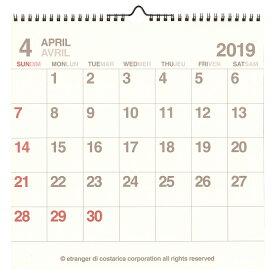 【etranger di costarica/エトランジェ・ディ・コスタリカ】LPカレンダー 壁掛け【アイボリー】<2019年4月から2020年3月対応> CLS43-A-11 【あす楽対応】