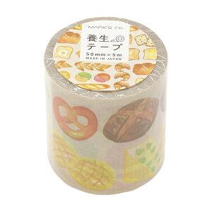 養生テープ 【パン総柄】ラッピング 梱包 YOJ-TAP01-B【あす楽対応】