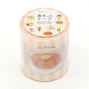 養生テープ 【レトロ喫茶】ラッピング 梱包 YOJ-TAP01-C【あす楽対応】