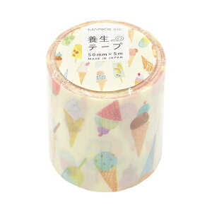 養生テープ 【アイス総柄】ラッピング 梱包 YOJ-TAP01-D【あす楽対応】