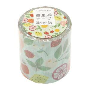 養生テープ 【フルーツ総柄】ラッピング 梱包 YOJ-TAP01-E【あす楽対応】