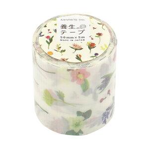 養生テープ 【フラワー1】ラッピング 梱包 YOJ-TAP01-G【あす楽対応】
