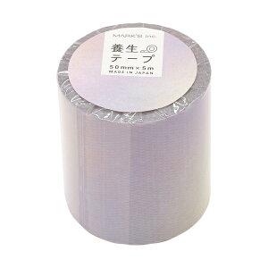 養生テープ 【グラデーション】ラッピング 梱包 YOJ-TAP01-H【あす楽対応】