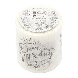 養生テープ 【ドローイング】ラッピング 梱包 YOJ-TAP01-I【あす楽対応】