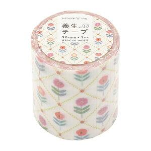 養生テープ 【フラワー2】ラッピング 梱包 YOJ-TAP01-J【あす楽対応】