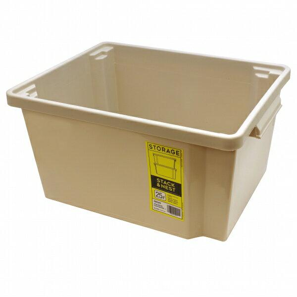 【HIGHTIDE/ハイタイド】スタッキングコンテナー(収納ボックス)プラスチック製【アイボリー】 EB029-IV 【あす楽対応】