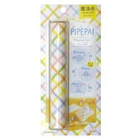 魔法のラッピングペーパー PIPEPA/ピペパ 【カラフル】ラッピング テープ不要 S2273934【あす楽対応】