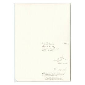 MDペーパーパッド コットン A4サイズ【無罫】 15238-006【あす楽対応】