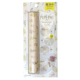 魔法のラッピングペーパー PIPEPA/ピペパ 【花】ラッピング テープ不要 S2274086【あす楽対応】