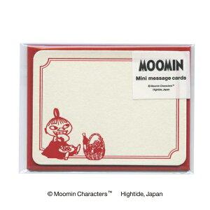 HIGHTIDE/ハイタイド ミニメッセージカード ムーミン【リトルミイ】 MM086A【あす楽対応】