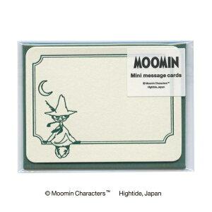 HIGHTIDE/ハイタイド ミニメッセージカード ムーミン【スナフキン】 MM086C【あす楽対応】