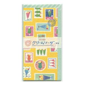 古川紙工 レトロ日記 一筆箋 【クリームソーダ 切手】 LI347【あす楽対応】