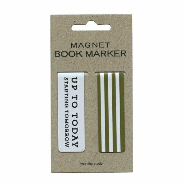 【プロペラスタジオ】マグネットブックマーカー 2個セット MAG-301 MAG-301 【あす楽対応】