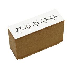 ウッドスタンプ チェックボックス【星】 500612- A【あす楽対応】