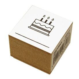 ウッドスタンプ アイコン【ケーキ】 500613-L【あす楽対応】