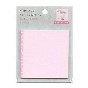 SUMMARY STICKY NOTES paper【フリータイプ】まとめノート用 付箋 かわいい GSNP-01【あす楽対応】