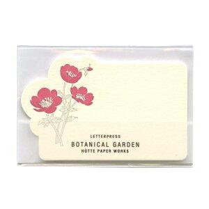 プロペラスタジオ 凸版 ミニメッセージカード Botanical Garden【アネモネ】 HP/MMC-057【あす楽対応】