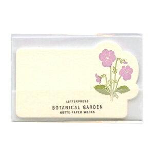 プロペラスタジオ 凸版 ミニメッセージカード Botanical Garden【パンジー】 HP/MMC-059【あす楽対応】