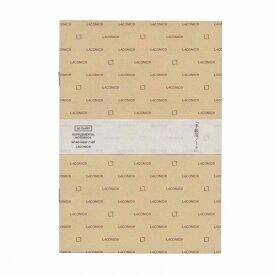 【LACONIC/ラコニック】A5 手帳用ノート LG21 3冊入り LG21-34 【あす楽対応】