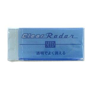 シード 消しゴム クリアレーダー100 EP-CL100【あす楽対応】