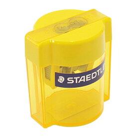 【STAEDTLER/ステッドラー】シャープナー蓋付き鉛筆削り(2穴)【イエロー】 513 001 【あす楽対応】