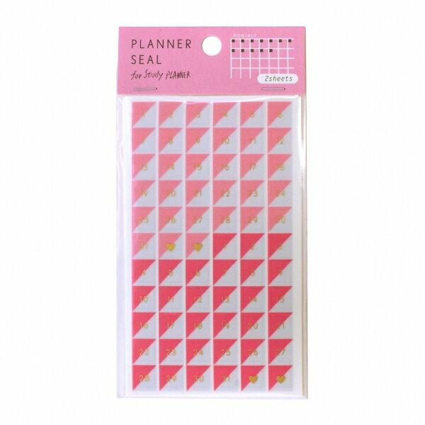 【いろは出版】STUDY PLANNER/スタディプランナー 手帳用シール【DATE】 GSD-01 【あす楽対応】