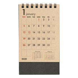 A7カレンダー卓上 【クラフト】 2020年1月から2020年12月対応 CLT-J-03【あす楽対応】