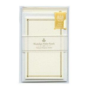包む メッセージカード ノスタルジックカラー 【オフホワイト】 TC032【あす楽対応】