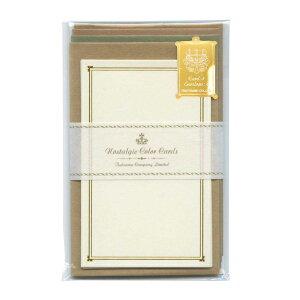 包む メッセージカード ノスタルジックカラー 【ゴールド】 TC036【あす楽対応】