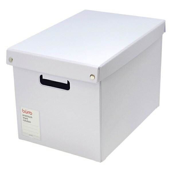 【DELFONICS/デルフォニックス】ビュロー ボックス 深型 L【ホワイト】 500321-100 【あす楽対応】