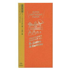 ミドリ/デザインフィル トラベラーズノート レギュラーサイズ リフィル 超軽量紙 14431006【あす楽対応】