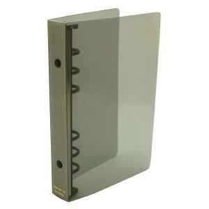 バイブルサイズ 6穴 システム手帳バインダー(保存バインダー)【sスモーク】 6H-26 HS68462スモーク【あす楽対応】
