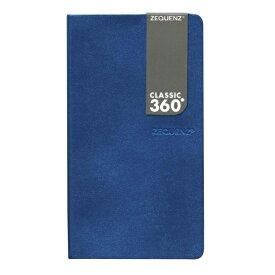 B6変型 ZEQUENZ/ジークエンス360 ギャラクシーノート M 方眼 ブルー ZQG4356「あす楽対応」