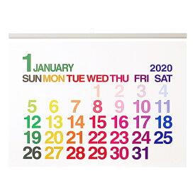 A2カレンダー 壁掛け【ホワイト】 2020年1月から2020年12月対応 CLC-A2-01【あす楽対応】