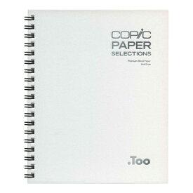 【.Too/トゥー】コピック スケッチブック Sサイズ 11612001 【あす楽対応】