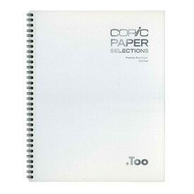【.Too/トゥー】コピック スケッチブック Lサイズ 11612002 【あす楽対応】