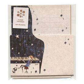 【DELFONICS/デルフォニックス】スニーフ ミニレターセット【D・ピアノ】LPS131 LPS131 D 【あす楽対応】
