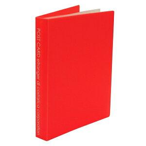 ポストカードファイル 30ポケット SOLID/ブリリアントカラー【オレンジ】 SLD-18-46【あす楽対応】