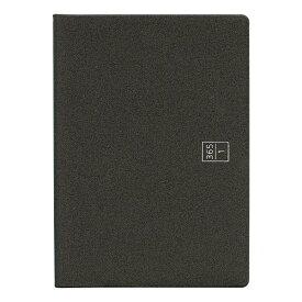 ブラウニー手帳 A6 ヨコタテ使い ブラック 2019年11月から2020年12月対応 B20101「あす楽対応」