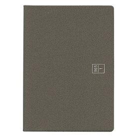 ブラウニー手帳 A6 ヨコタテ使い グレー 2019年11月から2020年12月対応 B20103「あす楽対応」