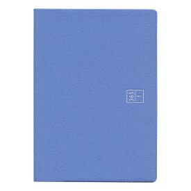 ブラウニー手帳 A6 ヨコタテ使い ブルー 2019年11月から2020年12月対応 B20105「あす楽対応」