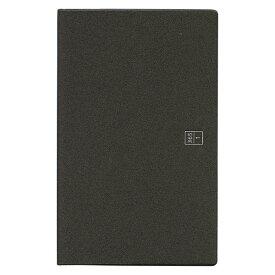 ブラウニー手帳 A5スリム ヨコタテ使い ブラック 2019年11月から2020年12月 B20107「あす楽対応」