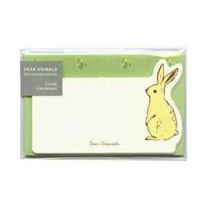 プロペラスタジオ ミニメッセージカードセット DEAR ANIMALS【ラビット(ウサギ)】 ME-601【あす楽対応】