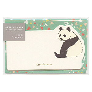 プロペラスタジオ ミニメッセージカードセット DEAR ANIMALS【パンダ】 ME-605【あす楽対応】