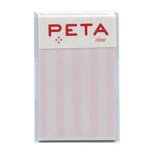 PCM竹尾 PETA/ペタ のり付箋 clear Sサイズ【ピンク/ストライプ】 1736255【あす楽対応】